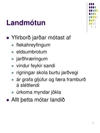 Landm tun