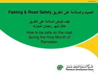Fasting & Road Safety