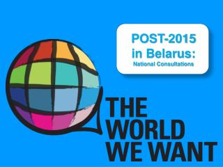 POST-2015 in Belarus: National Consultations