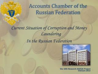 Accounts Chamber of the Russian Federation
