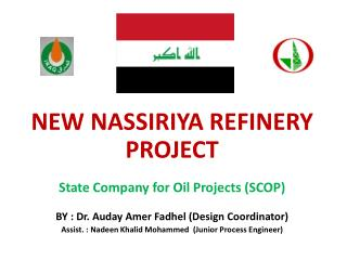 NEW NASSIRIYA REFINERY PROJECT State Company for Oil Projects (SCOP) BY : Dr.  Auday Amer Fadhel  (Design Coordinator)