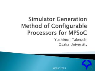 Simulator Generation Method of Configurable Processors for  MPSoC