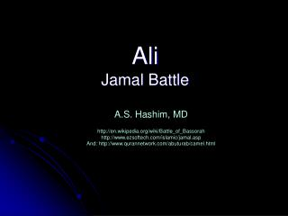 Ali Jamal Battle
