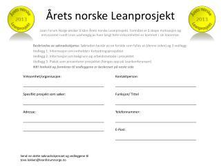 Årets norske  Leanprosjekt