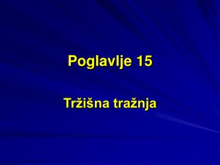 Poglavlje 15