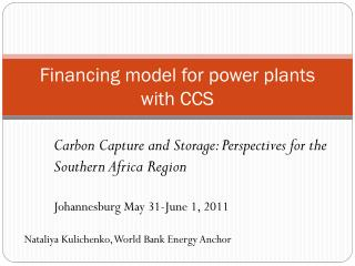 Financing model for power plants with CCS
