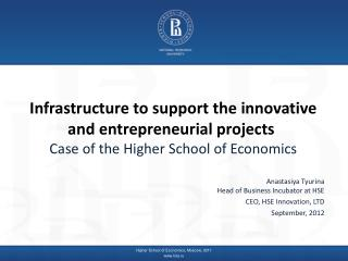 Infrastructure to support the innovative and entrepreneurial projects Case of the Higher School of Economics