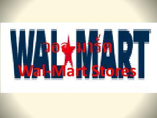 -  Wal-Mart Stores