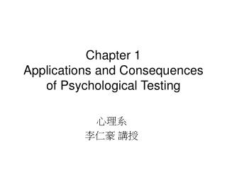 Chapter 1 Applications and Consequences of Psychological Testing