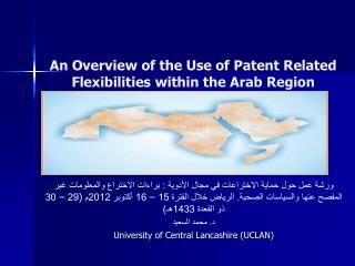 An Overview of the Use of Patent Related Flexibilities within the Arab Region