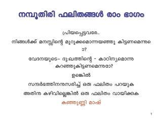 Namboothiri Jokes-II