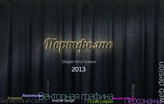 Разработка логотипа и фирменного стиля для салона красоты в Новосибирске