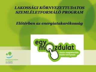 LAKOSSÁGI KÖRNYEZETTUDATOS SZEMLÉLETFORMÁLÓ PROGRAM Előtérben az energiatakarékosság