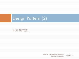 Design Pattern (2)
