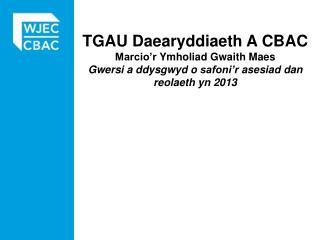 TGAU  Daearyddiaeth A CBAC  Marcio'r Ymholiad Gwaith Maes Gwersi  a  ddysgwyd  o  safoni'r asesiad dan reolaeth yn  201