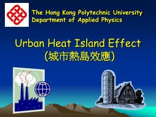 Urban Heat Island Effect  ( 城市熱島效應 )