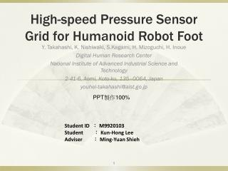 High-speed Pressure Sensor Grid for Humanoid Robot Foot