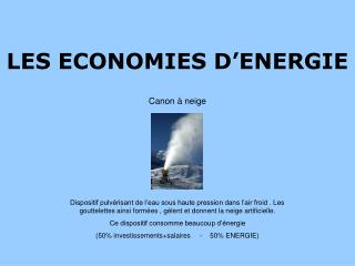 LES ECONOMIES D'ENERGIE