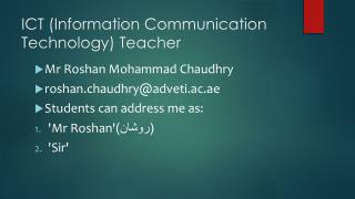 ICT (Information Communication Technology) Teacher