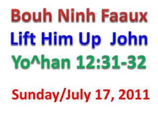 Bouh Ninh Faaux  Lift Him Up  John  Yo^han 12:31-32