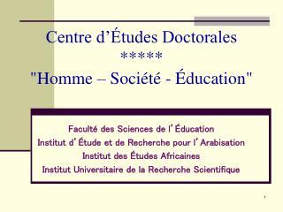 """Centre d'Études Doctorales ***** """" Homme – Société - Éducation """""""