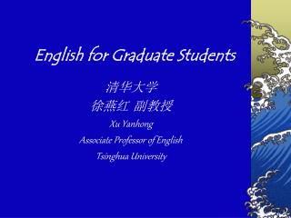 English for Graduate Students -