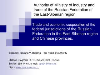 Trade and economic cooperation of the  federal jurisdictions of the Russian Federation in the East-Siberian region and