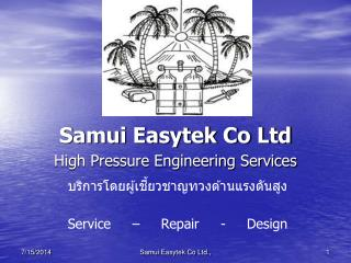 Samui Easytek Co Ltd