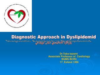 Diagnostic Approach in  Dyslipidemid رويكرد تشخيصي ديس ليپيدمي