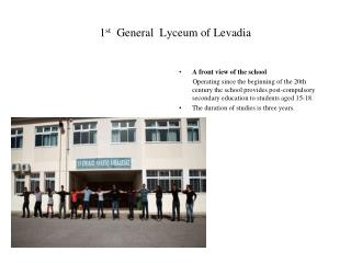 1 st   General  Lyceum of Levadia