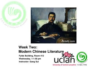 Week Two:  Modern Chinese Literature