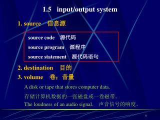 1.5   input/output system