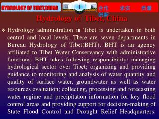 Hydrology of  Tibet, China