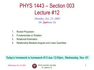 PHYS 1443 � Section 003 Lecture #12