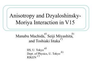 Anisotropy and Dzyaloshinsky-Moriya Interaction in V15