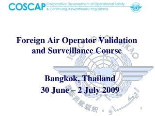 Foreign Air Operator Validation and Surveillance Course
