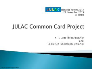 JULAC Common Card Project