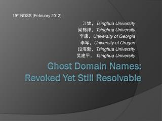 Ghost Domain Names:  Revoked Yet Still Resolvable
