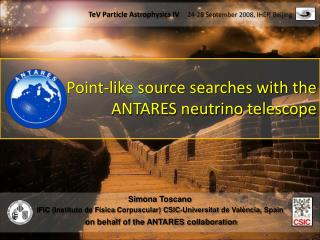Point-like source searches with the ANTARES neutrino telescope