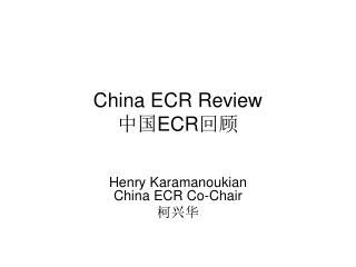 China ECR Review ?? ECR ??