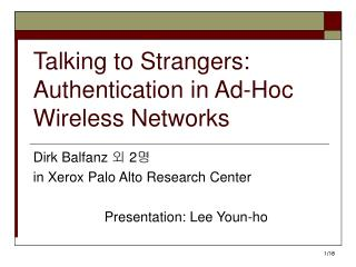 Talking to Strangers: Authentication in Ad-Hoc Wireless Networks
