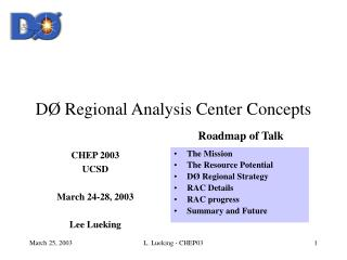 D Ø  Regional Analysis Center Concepts