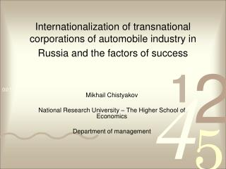 Mikhail Chistyakov National Research University – The Higher School of Economics
