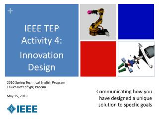 Communicating how you have designed a unique solution to specfic goals