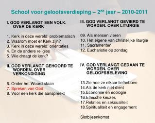 School voor geloofsverdieping – 2 de  jaar – 2010-2011