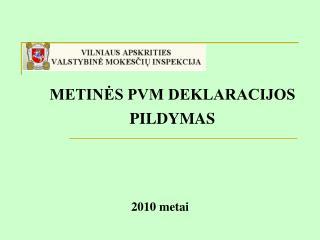 METINĖS PVM DEKLARACIJOS PILDYMAS