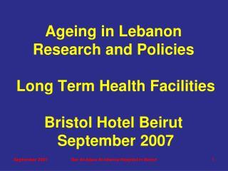 Azzam Houri Director of  Dar Al-Ajaza Al-Islamia Hospital in  Beirut