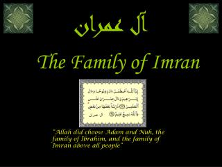 The Family of Imran