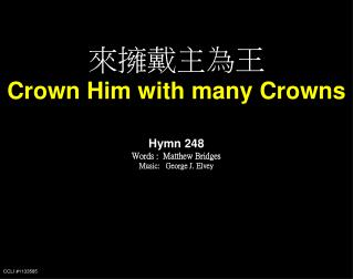 ?????? Crown Him with many Crowns Hymn 248 Words :  Matthew Bridges Music:   George J. Elvey