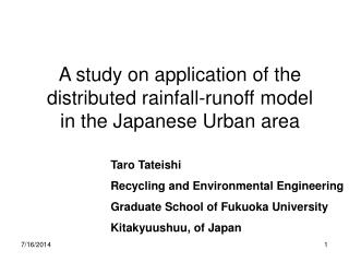 A study on application of the distributed rainfall-runoff model in the Japanese Urban area
